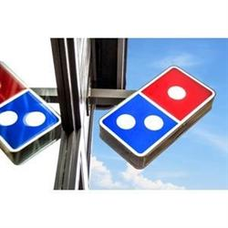Domino's Pizza Limoges - Perrin
